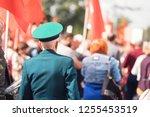 communist parade propaganda ... | Shutterstock . vector #1255453519