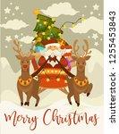 christmas holiday santa claus... | Shutterstock .eps vector #1255453843