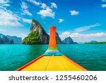 beautiful natural scenic... | Shutterstock . vector #1255460206