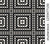 raster ornamental seamless... | Shutterstock . vector #1255477150