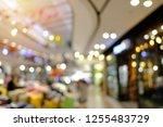 department store background... | Shutterstock . vector #1255483729