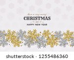 merry christmas background with ... | Shutterstock .eps vector #1255486360