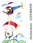 close up of children standing   | Shutterstock .eps vector #1255486939