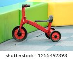 Child's Retro Red Tricycle