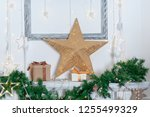 christmas decorations for the... | Shutterstock . vector #1255499329