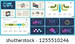 set of analysis or teamwork... | Shutterstock .eps vector #1255510246