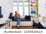 young couple spending time... | Shutterstock . vector #1255510513