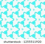 decorative wallpaper design in... | Shutterstock .eps vector #1255511920