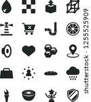 solid black vector icon set  ...   Shutterstock .eps vector #1255525909