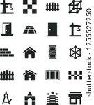 solid black vector icon set  ...   Shutterstock .eps vector #1255527250