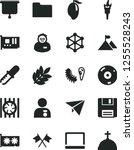solid black vector icon set  ...   Shutterstock .eps vector #1255528243