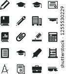 solid black vector icon set  ... | Shutterstock .eps vector #1255530229