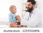 prevention of heart disease....   Shutterstock . vector #1255532896