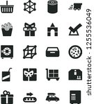 solid black vector icon set  ...   Shutterstock .eps vector #1255536049