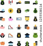 vector icon set   house hold... | Shutterstock .eps vector #1255538116