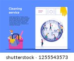 poster in the form of washing...   Shutterstock .eps vector #1255543573