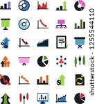 vector icon set   growth chart... | Shutterstock .eps vector #1255544110