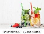 fresh lemonade jar with summer... | Shutterstock . vector #1255548856