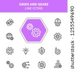 grids and gears line icons. set ... | Shutterstock .eps vector #1255549690