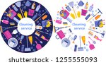 cleaning service flat...   Shutterstock .eps vector #1255555093