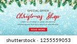 christmas sale web banner.... | Shutterstock .eps vector #1255559053