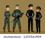 man and woman police near male... | Shutterstock .eps vector #1255561909