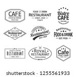 premium cafe logo and royal... | Shutterstock .eps vector #1255561933