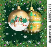 christmas greeting card with... | Shutterstock . vector #1255571146