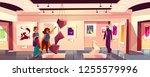vector background of modern art ... | Shutterstock .eps vector #1255579996