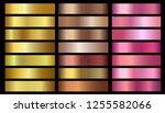 gold  bronze  rose gold... | Shutterstock . vector #1255582066