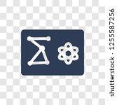 quantum computing icon. trendy... | Shutterstock .eps vector #1255587256