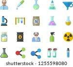 color flat icon set fertilizer... | Shutterstock .eps vector #1255598080