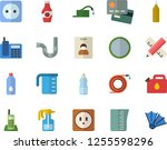 color flat icon set pipes flat... | Shutterstock .eps vector #1255598296