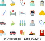 color flat icon set medical... | Shutterstock .eps vector #1255603249