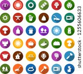 color back flat icon set   sun... | Shutterstock .eps vector #1255606633