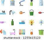 color flat icon set shower flat ... | Shutterstock .eps vector #1255615123