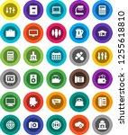 white solid icon set  kettle... | Shutterstock .eps vector #1255618810