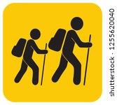 hiking icon illustration... | Shutterstock .eps vector #1255620040