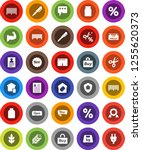 white solid icon set  jar...   Shutterstock .eps vector #1255620373