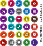 white solid icon set  towel... | Shutterstock .eps vector #1255621366
