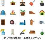 color flat icon set brick wall... | Shutterstock .eps vector #1255629409