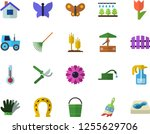 color flat icon set thermometer ... | Shutterstock .eps vector #1255629706