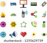 color flat icon set cogwheel... | Shutterstock .eps vector #1255629739
