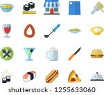 color flat icon set ladle flat... | Shutterstock .eps vector #1255633060