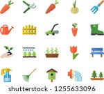 color flat icon set carrot flat ... | Shutterstock .eps vector #1255633096