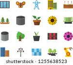 color flat icon set window flat ... | Shutterstock .eps vector #1255638523