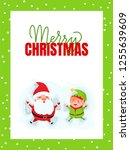 merry christmas greeting card... | Shutterstock .eps vector #1255639609