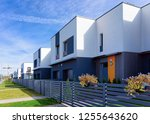 apartment house and home... | Shutterstock . vector #1255643620
