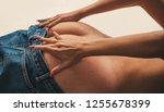 perfect sexy butt. ideal woman... | Shutterstock . vector #1255678399