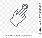 command refresh gesture icon.... | Shutterstock .eps vector #1255686499